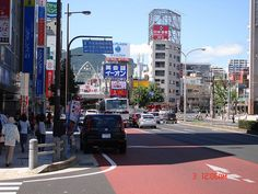 Sasebo is located in southern Japan on the coast. This is where Natalie & Nate live. Places To Travel, Places To See, Places Ive Been, Sasebo Japan, Nagasaki, Travel Memories, Travel Photography, This Is Us, Street View