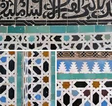 Image result for traditional moroccan patterns