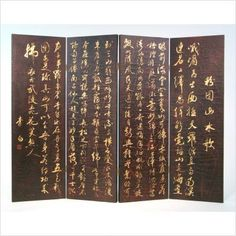 Would love to try and make something like this on my own.    Traditional Chinese Greeting Room Divider by Wayborn, http://www.amazon.com/dp/B001N0HX6K/ref=cm_sw_r_pi_dp_pK35qb0TGBRNF