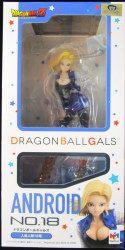メガハウス ドラゴンボールギャルズ/ドラゴンボールZ 人造人間18号/Android 18