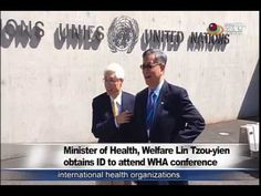 衛福部長林奏延領WHA出席證 Taiwan's participation in WHA confirmed under Chinese Tai...