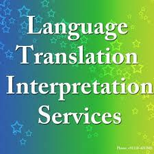 We gift an intensive array of quality translation services for business, banking, medical, legal, and technical, likewise as government organizations. Our translators square measure well skilful, knowledgeable and delicate in their field.