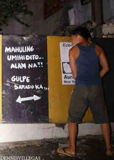 catch that urinator Pinoy, Public, Bts, Urban, Memes, Meme