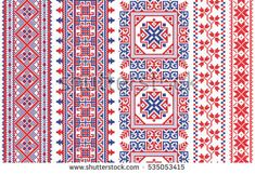 Traditional Romanian folk art knitted embroidery ethnic pattern.