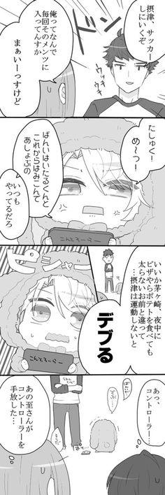 る (@kinakotomomo2) さんの漫画 | 113作目 | ツイコミ(仮)