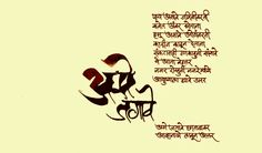 Calligraphic Expressions.... ....          by B G Limaye: Calligraphy-31.03.2014