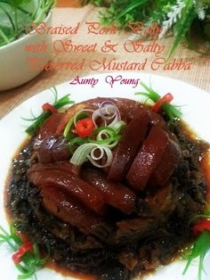 Aunty Young(安迪漾): 咸甜梅菜焖花肉 (Braised Pork Belly with Sweet & Salty Preserved Mustard Cabbage)