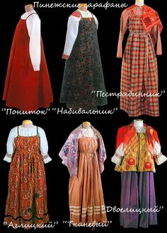 Russian Traditional Dress, Traditional Dresses, Beautiful Outfits, Cool Outfits, Ethnic Dress, Folk Fashion, Russian Fashion, Folk Costume, Historical Clothing