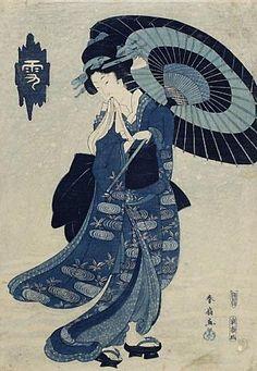 Keisai Eisen, The Geisha Takejo, c. Japanese Painting, Chinese Painting, Chinese Art, Geisha Kunst, Geisha Art, Japan Illustration, Botanical Illustration, Japanese Textiles, Japanese Prints