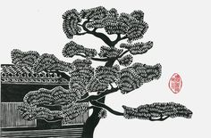 Printmaking LINOCUT - Pine Tree & Roof -  Wall Art Wall Decor - Relief Print