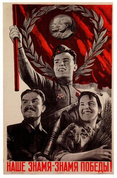 Our Banner Is The Banner Of Victory (May 10, 1945)