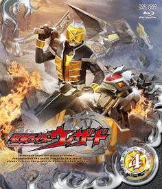 Kamen Rider Wizard Vol. 4 (Blu-Ray)
