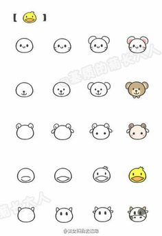 Drawing Doodles Sketches Simple drawing for kids Cute Easy Drawings, Kawaii Drawings, Doodle Drawings, Animal Drawings, Doodle Art, Pencil Drawings, Drawing Animals, Simple Drawings For Kids, Easy Chibi Drawings