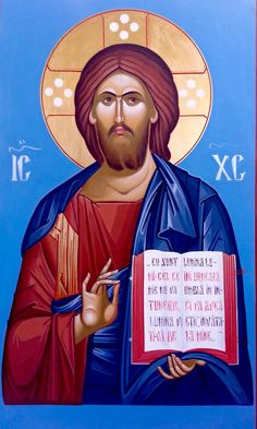 Paint Icon, Byzantine Icons, All Icon, Son Of God, Orthodox Icons, Ikon, Jesus Christ, Christianity, Spirituality