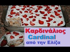 Cardinal, it's a great combination from Eliza Strawberry Desserts, Greek Recipes, Sweets, Bread, Breakfast, Youtube, Food, Morning Coffee, Goodies