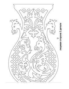 Creative Haven Beautiful Birds Coloring Book SAMPLE PAGE 2