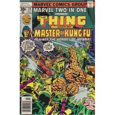MARVEL TWO-IN-ONE #29 | 1974-1983 | VOLUME 1 | MARVEL | July 1977 | $9.00