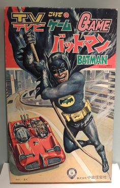 1965 Batman and Robin Game Batman 1966, I Am Batman, Batman Art, Batman Comics, Dc Comics, Batman Stuff, Batgirl And Robin, Batman Robin, Vintage Comic Books