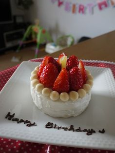 1st birthday cake idea Sweets Recipes, Baby Food Recipes, Baby Birthday, Birthday Cake, Birthday Ideas, Kids Menu, 1st Birthdays, Bakery, Cheesecake