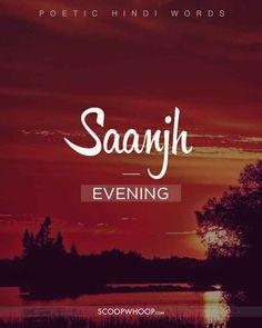Interesting English Words, Unusual Words, Weird Words, Rare Words, Unique Words, Urdu Words With Meaning, Hindi Words, Urdu Love Words, Words To Use