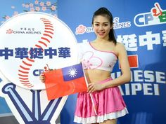 China Airlines mulling formation of professional baseball team | Entertainment & Sports | FOCUS TAIWAN - CNA ENGLISH NEWS