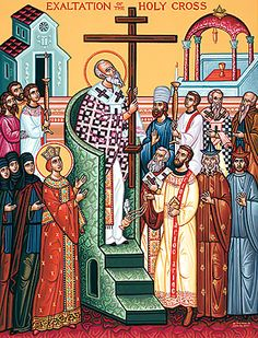 Sept 14 we celebrate The Elevation of the Lord's Venerable and Life-Giving Cross. After Christ, Roman emperors covered the holy places so people would forget. In 326, Holy Emperor Constantine sent his mother, Holy Empress Helen, to find the Lord's Cross. Under a temple of Venus they found the Lord's Tomb, 3 crosses, a board with the inscription ordered by Pilate, and 4 nails that had pierced the Lord's Body. Patriarch Macarius touched a corpse with each Cross; the Lord's resurrected him.