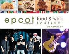 FastPass+ reservations for the concert series at Epcot® International Food & Wine Festival #HomewoodSuitesNearDisney