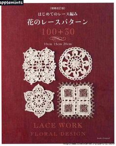 Asahi Original. Lace Work Floral Design 2018