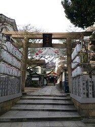二宮神社 神戸