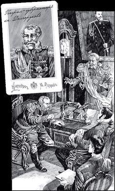 Смерть ахиллеса: акунин борис: страница 2: читать онлайн.