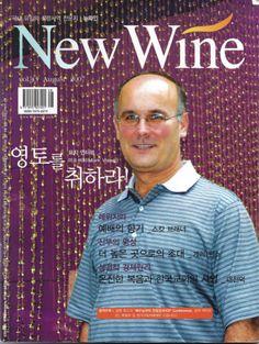 Ministry in Korea