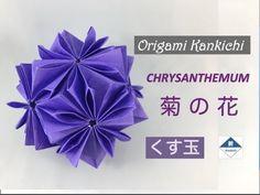Chrysanthemum Paper Ball Tutorial 菊の花(くす玉)の作り方 - YouTube