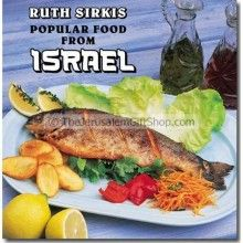 Popular Food From Israel In English