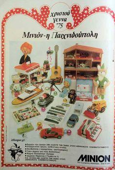 MINION department stores_old greek ads - Yahoo! Vintage Magazines, Vintage Postcards, Vintage Ads, Vintage Photos, Vintage Stuff, Vintage Advertising Posters, Old Advertisements, Vintage Travel Posters, Sweet Memories