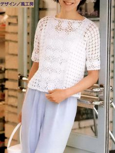 Very Nice Lace Sweater