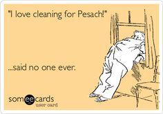 Search results for 'Passover' Ecards from Free and Funny cards and hilarious Posts | someecards.com