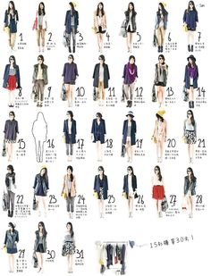 The 15/30 project: 30 outfits with 15 clothing pieces