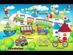 Online Croatian games - Click and tell online game - Croatian language learning games for kids. Croatian Language, Malay Language, Ukrainian Language, Swedish Language, Bulgarian Language, Slovenian Language, Greek Language, Turkish Language, Second Language