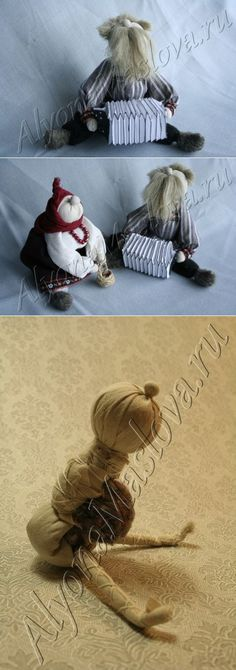 ДЕД. | куклы игрушки | Постила