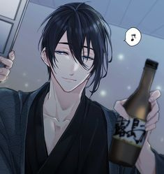 Hot Anime Boy, Cute Anime Guys, Cute Guys, Badass Anime, Manga Art, Anime Art, Touken Ranbu Mikazuki, Mutsunokami Yoshiyuki, Sword Dance