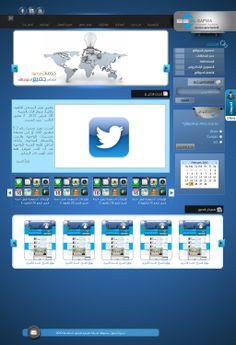 alsafwa website