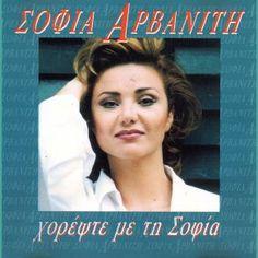 http://www.music-bazaar.com/greek-music/album/861805/HOREPSTE-ME-TI-SOFIA/?spartn=NP233613S864W77EC1&mbspb=108 ΑΡΒΑΝΙΤΗ ΣΟΦΙΑ - ΧΟΡΕΨΤΕ ΜΕ ΤΗ ΣΟΦΙΑ (1997) [Modern Laika] # #ModernLaika