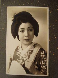 Gorgeous Vintage Japanese Woman Cinema by ShiningChrysanthemum, $13.50