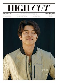 Everyone's favorite Goblin, Gong Yoo is on the cover of Vol. 191 for High Cut! We want more, much more – is it too much to ask that he be on the cover of ALL magazines right now? Jimin Jungkook, Gong Yoo High Cut, Gong Yoo Coffee Prince, High Cut Korea, Goong Yoo, Goblin Gong Yoo, Korean Military, Yoo Gong, Yoo Ah In