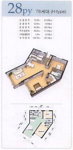 Apartment layout korean ideas for 2019 Apartment Layout, Apartment Interior, Apartment Design, Apartment Ideas, Korean Apartment, Apartment Decorating For Couples, Asian Home Decor, Secret Rooms, Room Planning