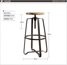 American industry to do the old style retro bar stools iron high chairs stool rotating lift Bar Stool Chairs, Wood Bar Stools, Wood Stool, Swivel Bar Stools, High Chairs, Retro Bar Stools, Industrial Bar Stools, Vintage Industrial Furniture, Welded Furniture