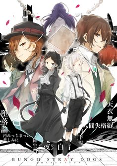 pixiv is an illustration community service where you can post and enjoy creative work. A large variety of work is uploaded, and user-organized contests are frequently held as well. Otaku Anime, Anime Guys, Manga Anime, Stray Dogs Anime, Bongou Stray Dogs, Group Of Dogs, Dazai Osamu, Dog Boarding, Chibi