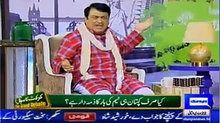 Hasb e Haal On Dunya News 31st March 2016