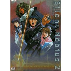 Silent Mobius: The Motion Picture 2 (Dvd/CD) (Limited Edition) (Widescreen)