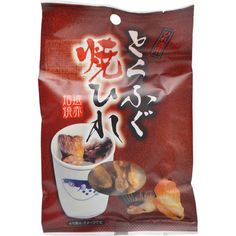 Japan cool culture and products information. - DOMO ARIGATO JAPAN